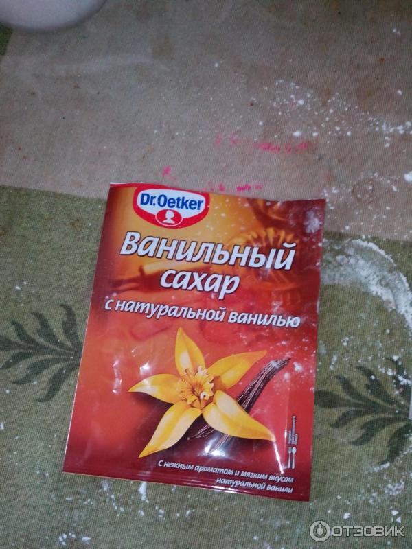 Ванильный сахар своими руками 28