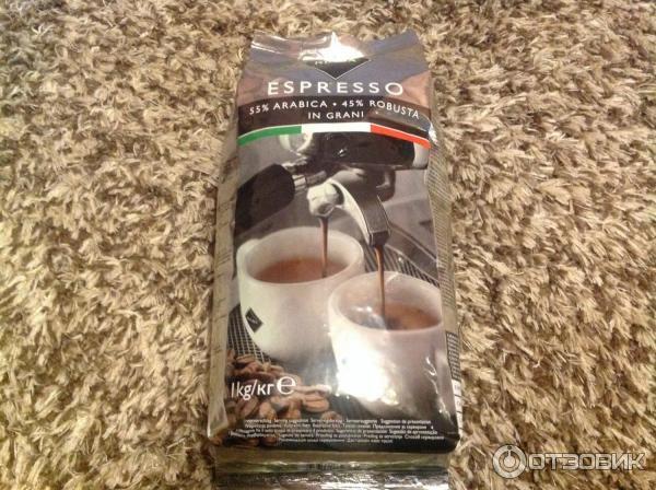 Кофе в зернах l'or espresso forza