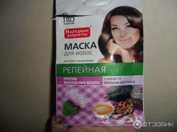 Эффективные укрепляющие маски для волос в домашних условиях