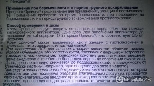 vlagalishniy-trenazher-muranivskogo