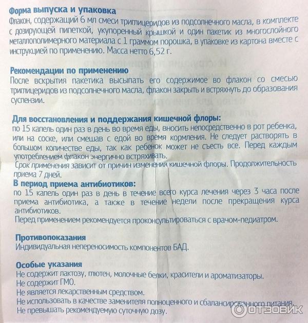 Кремлевская диета / Советы диетолога блог ПИРОГ