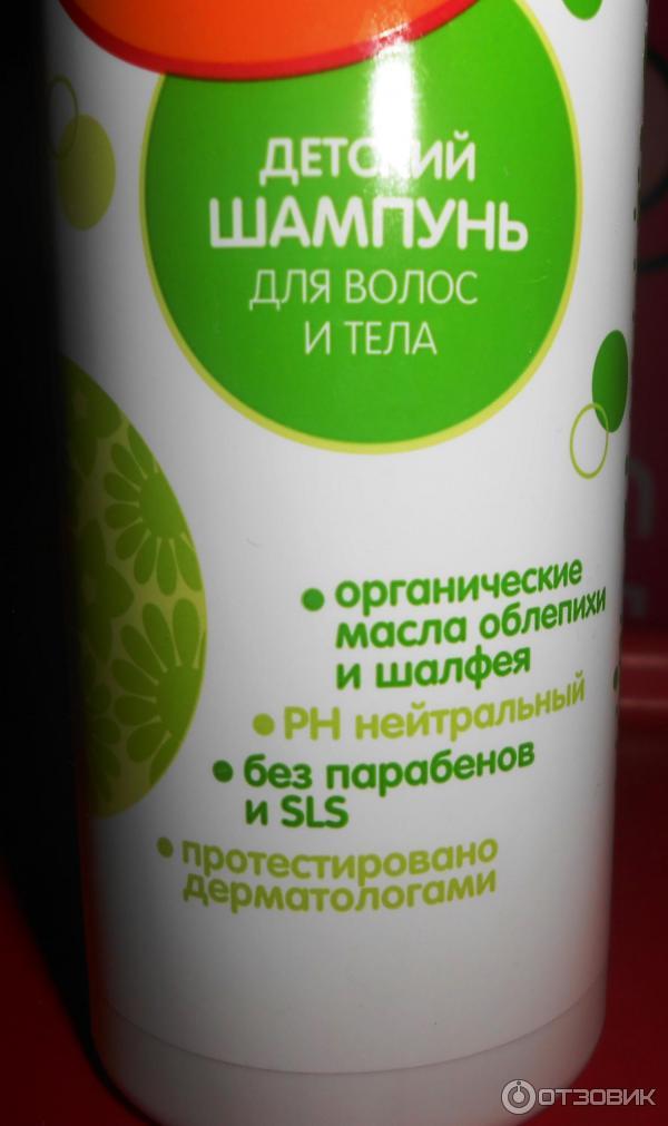 страницу предприятия: как выбрать шампунь для волос Юлия Волкова, радовавшая