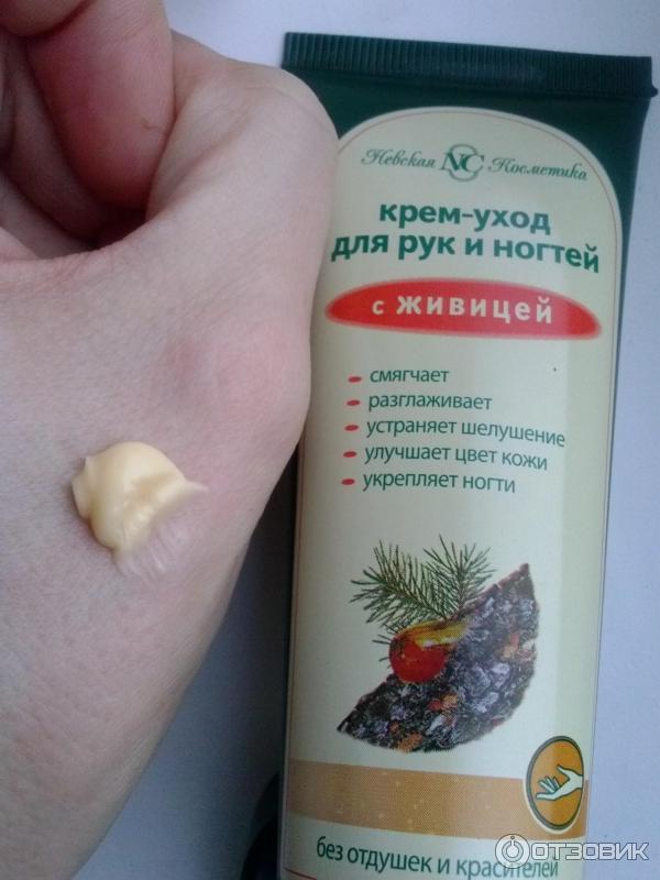 Невская косметика крем для рук с живицей