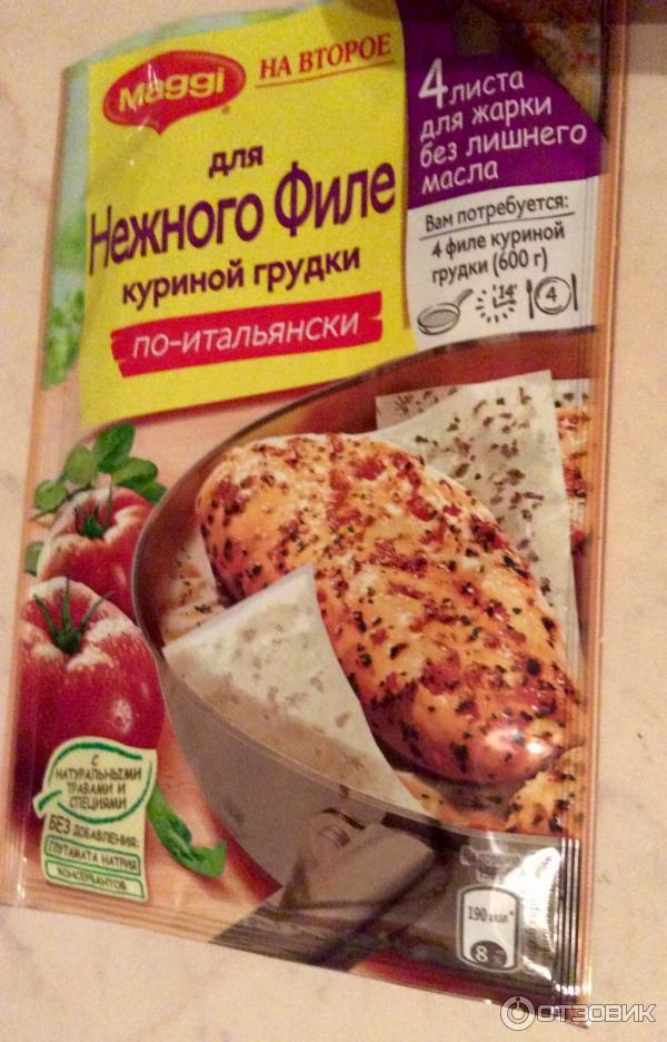 Диетический суп с курицей 2 рецепта