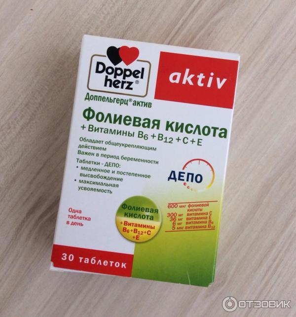 Отзыв о Фолиевая кислота Doppel herz Aktiv + Витамины В6+В12+С+Е И сон как рукой сняло