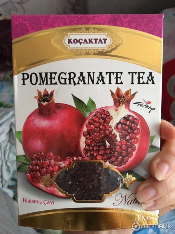 Чай из цветков граната из турции