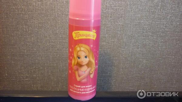 Спрей для волос принцесса послушные кудряшки отзывы