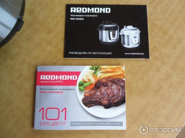 Рецепты выпечки для мультиварки редмонд с фото