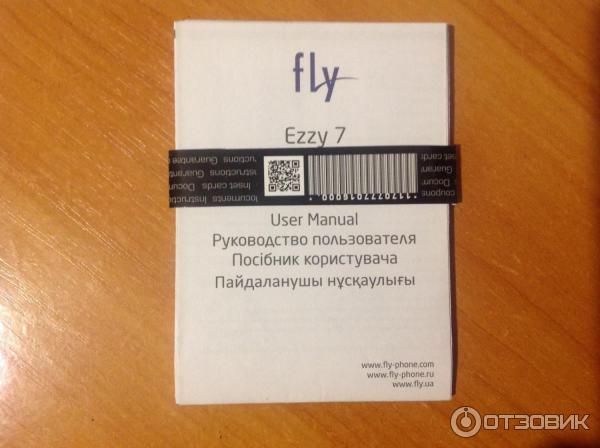 fly ezzy 7 инструкция по эксплуатации