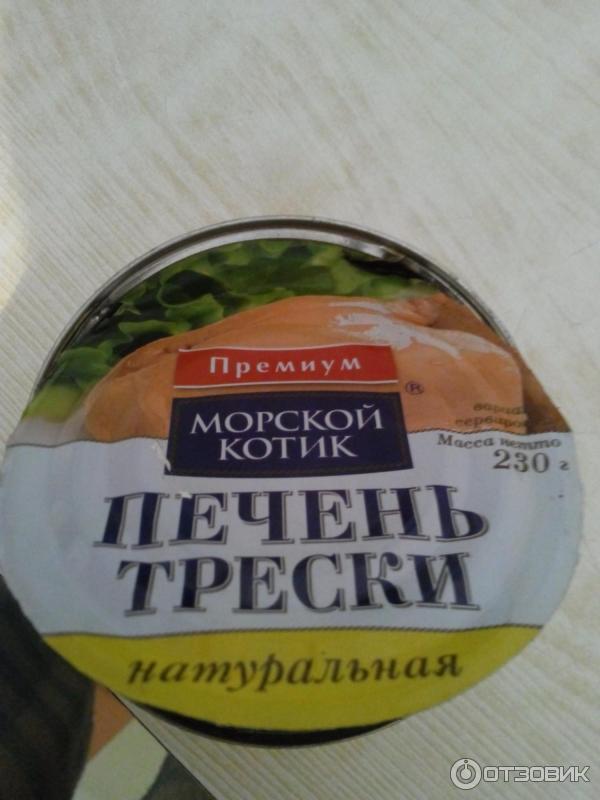 Рецепт из консервы печени трески