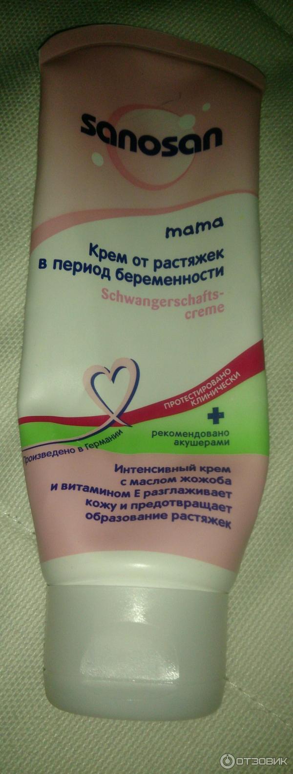 Крем против растяжек у беременных 10