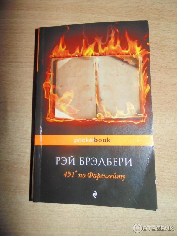 coveting knowledge in bradbury s fahrenheit 451