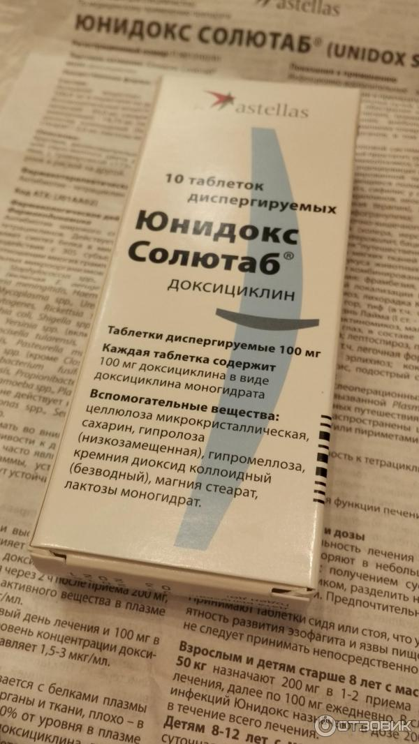 Юнидокс солютаб табл. Раствор. 100 мг уп. 10 астеллас фарма юроп б.