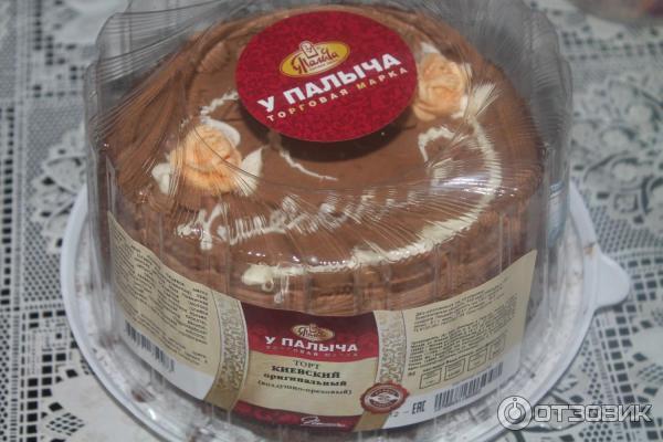 Торт киевский у палыча фото