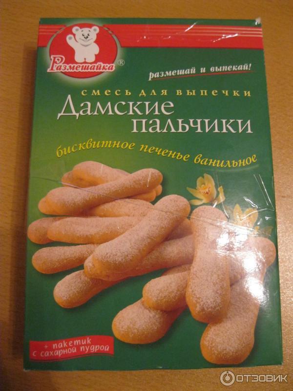 Рецепты из дамских пальчиков