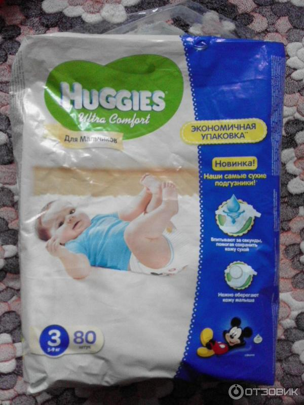 pampers vs huggies which diaper is most absorbent