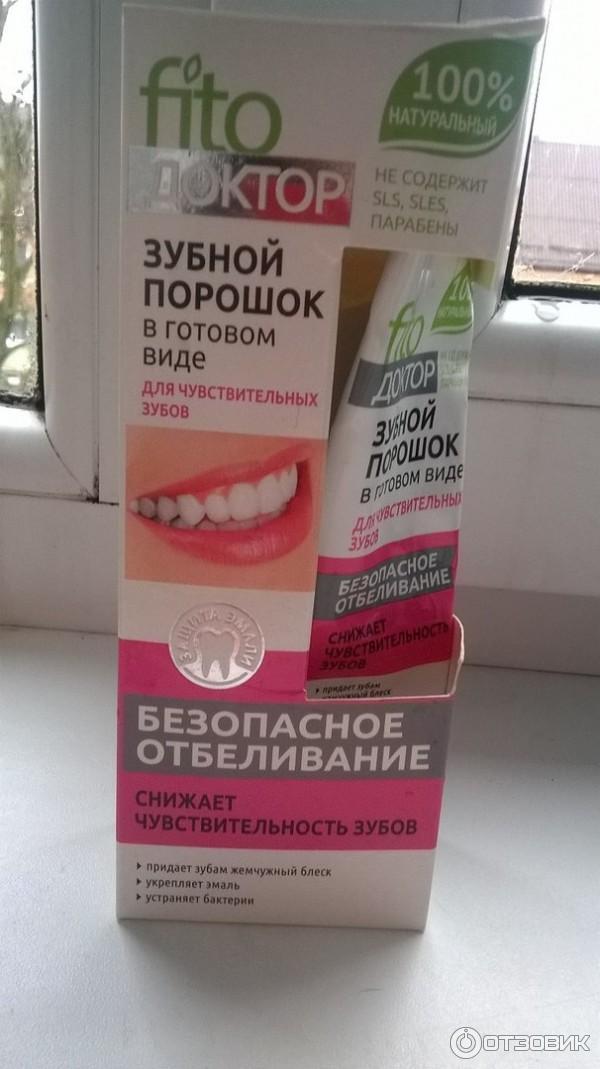 Как восстановить эмаль зубов в домашних условиях?
