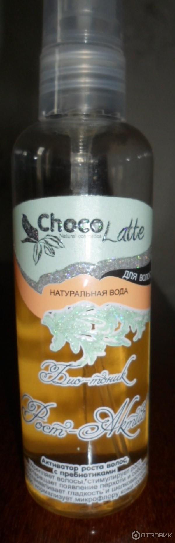 Спрей для волос chocolatte