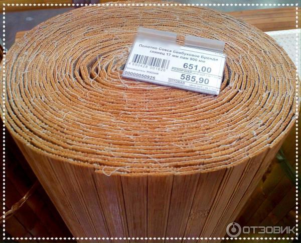 Бамбуковое полотно своими руками