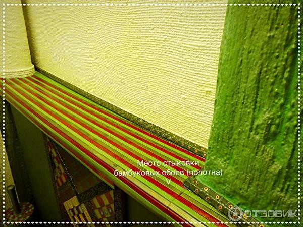 Из бамбукового полотна своими руками 90
