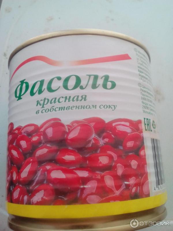 Красная фасоль рецепты с фото