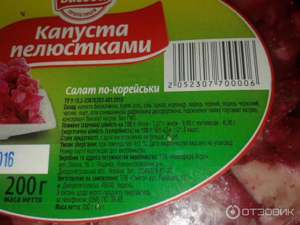 Маринованная капуста с буряком рецепт с фото