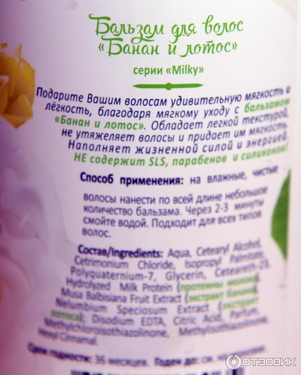 Волшебный лотос в Украине Сравнить цены, купить