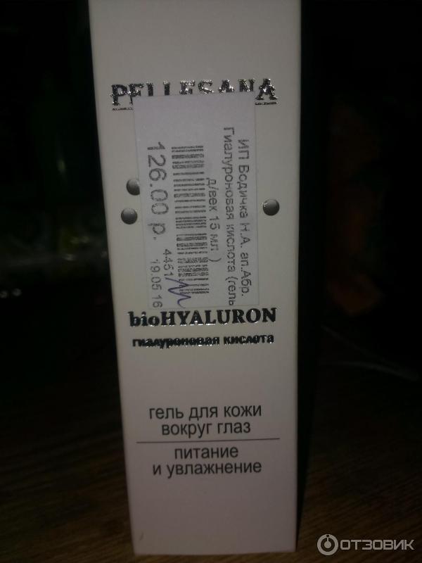Pellesana гель с гиалуроновой кислотой отзывы