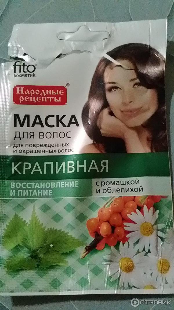 Маски в домашних условиях для поврежденных волос