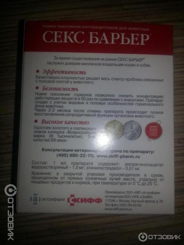porka-zheni-russkie