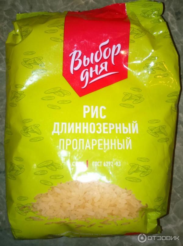 Как сварить рис пропаренный длиннозерный