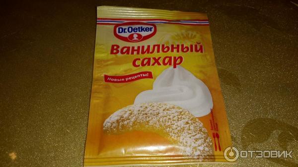 Ванильный сахар своими руками 76