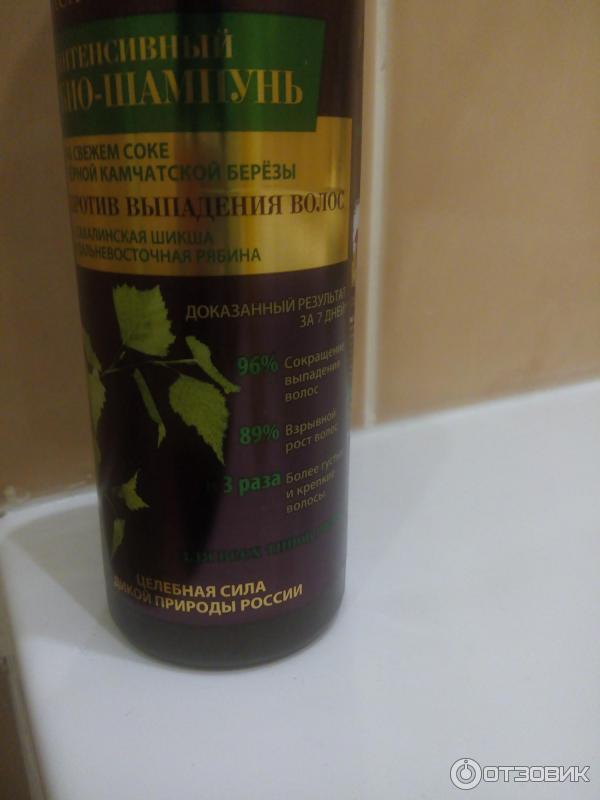 Маска для волос из сухой горчицы желтка сахара и масла