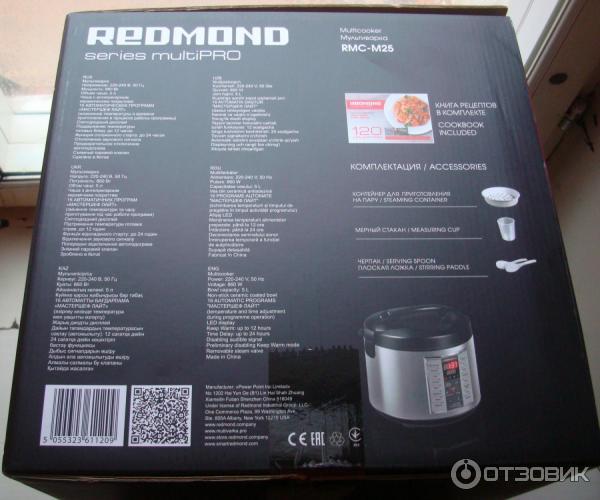 отзыв о мультиварка Redmond Rmc M25 моя вторая мультя