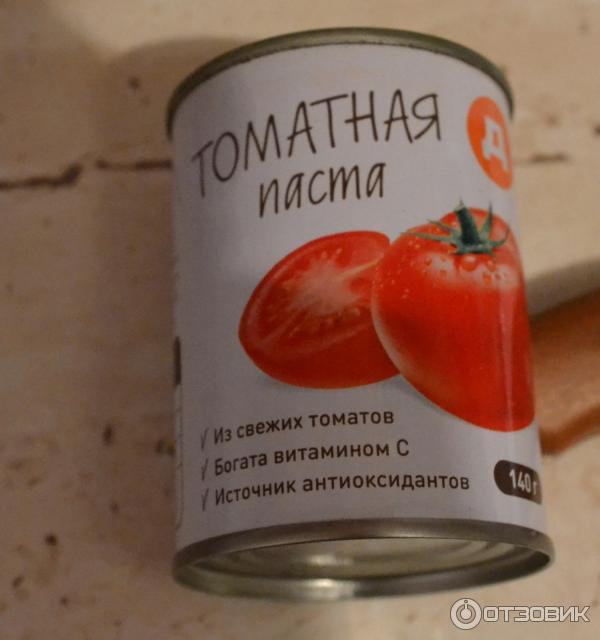 Как использовать томатную пасту для пиццы
