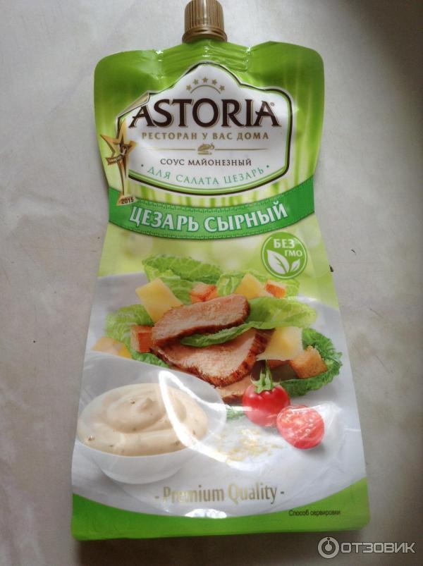 Как сделать вкусный соус для салата цезарь
