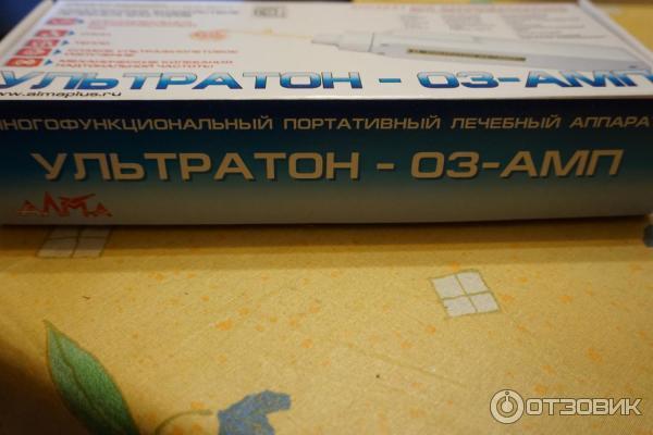 ультратон 03 амп инструкция по применению цена