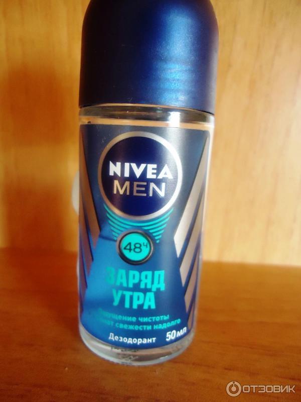 Самый лучший мужской дезодорант