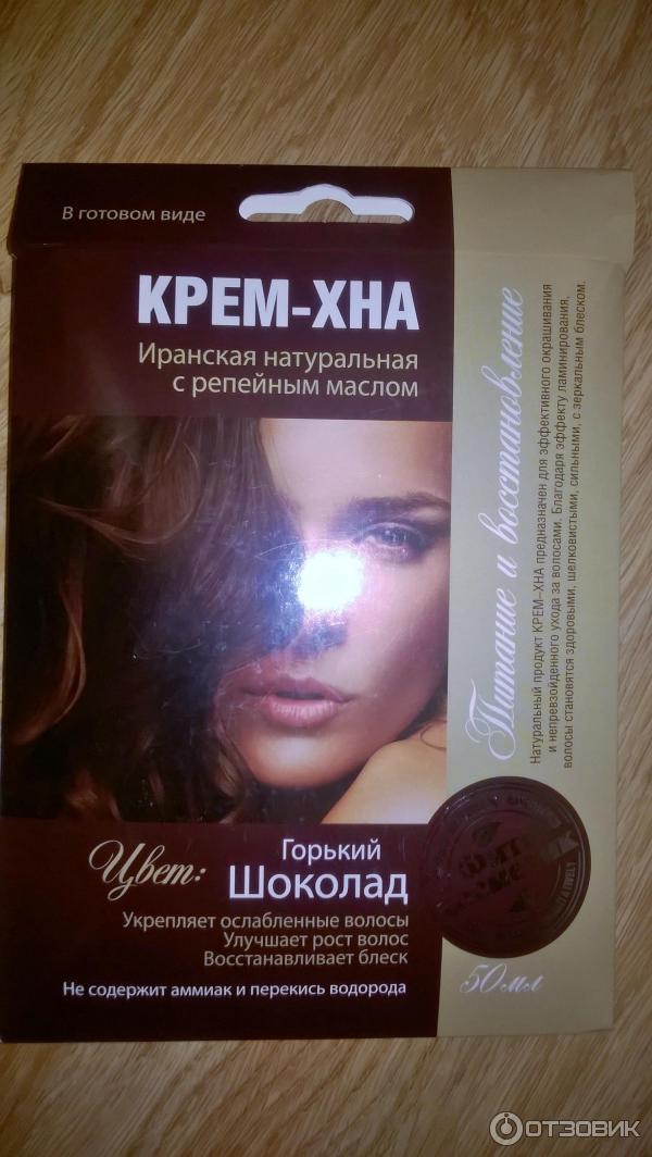 Крем хна шоколад для волос отзывы