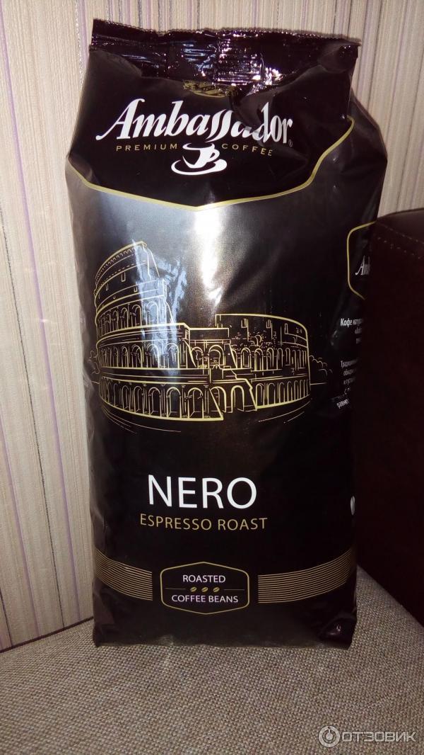 Купить кофе в зёрнах 1 кг москва espresso aroma