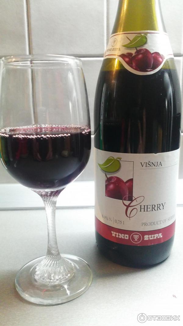 Как сделать с вишен вино 585