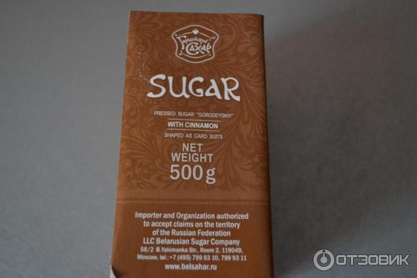 Сахар с корицей городейский купить