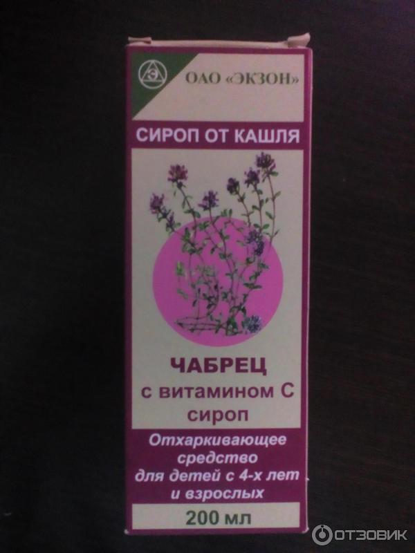 Чабрец для лечения обструктивного бронхита у детей