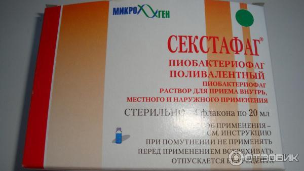 apteki-sekstafag-belaya-tserkov