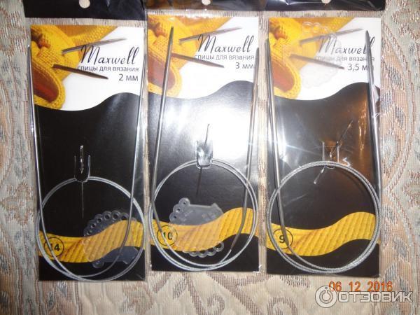 Maxwell спицы для вязания отзывы 6