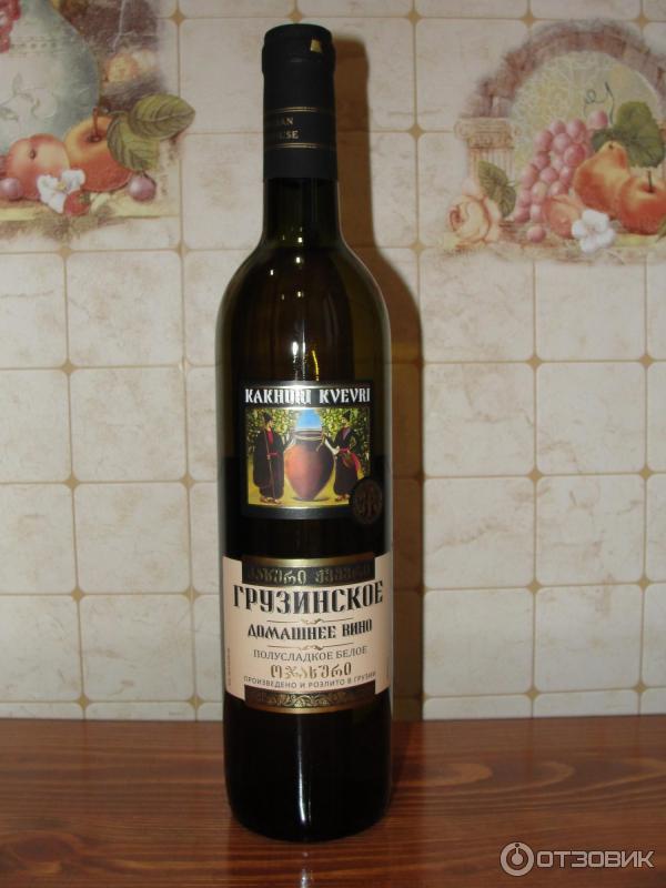 Полусухое домашнее вино