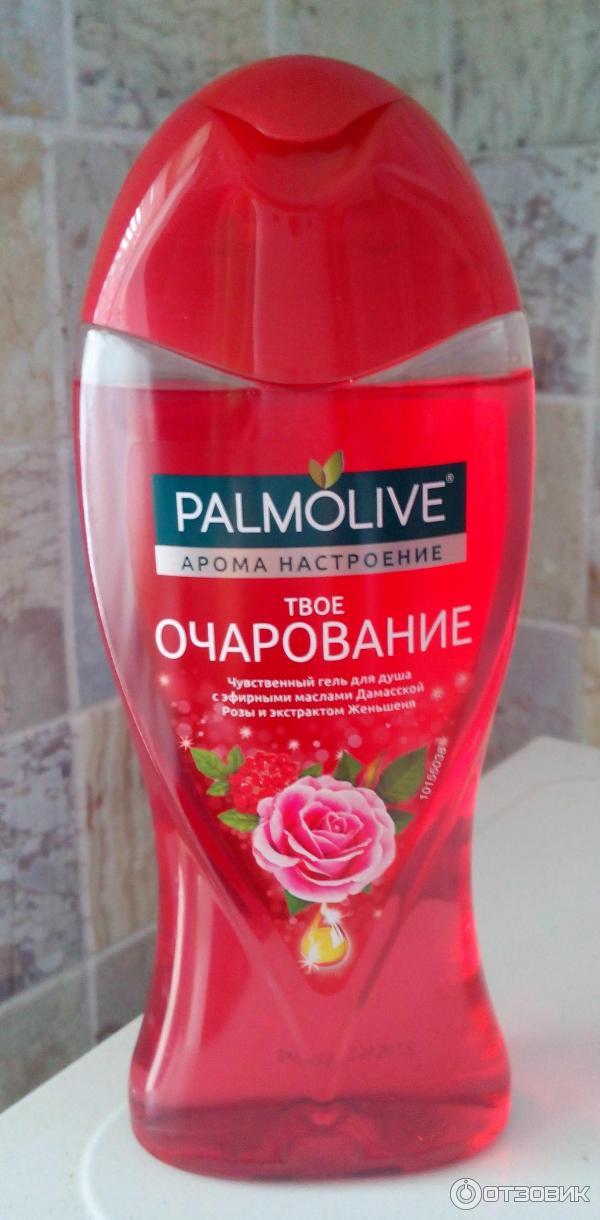 Palmolive гель для душа отзывы