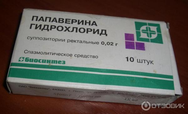 Витамины для беременных содержащие кальций 93