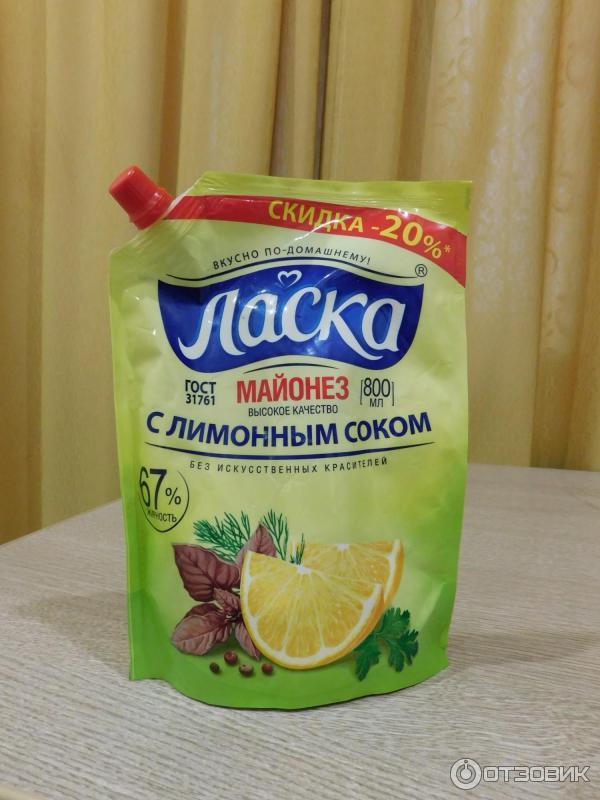Майонез с лимонной кислотой 43