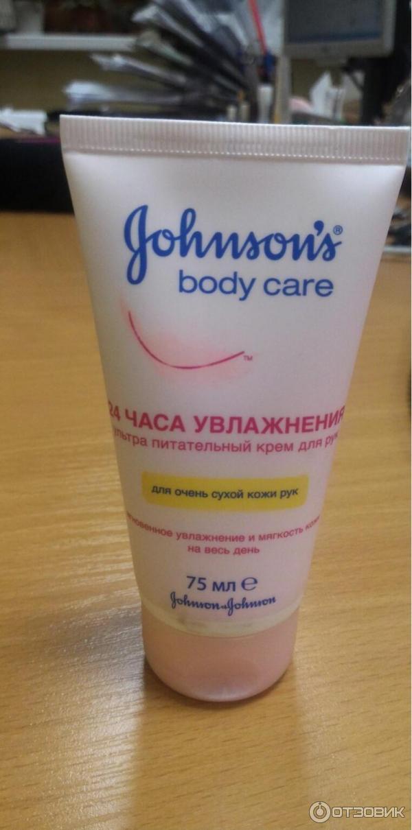 Макияж для очень сухой кожи